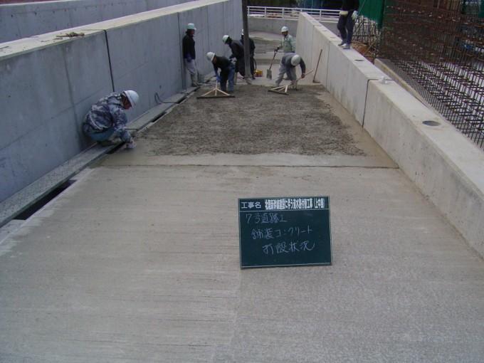 7D-舗装014